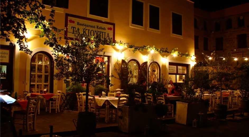 The Best Fine Dining Greek Restaurants In Rhodes